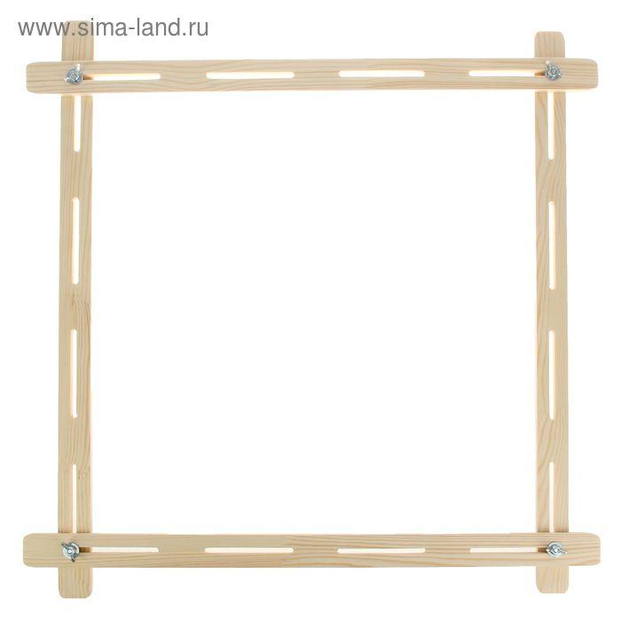 Рамка регулируемая 65х65 см, «Школа Художников»