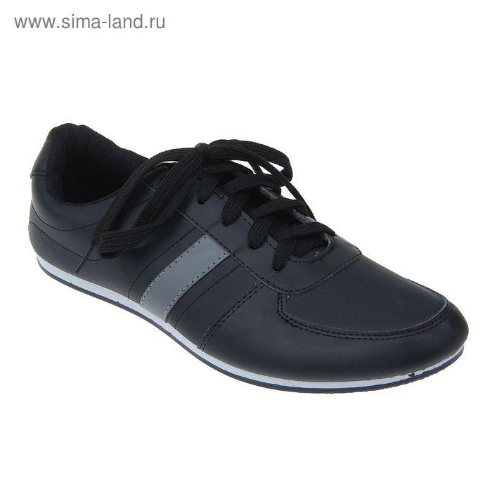 Кроссовки мужские, цвет чёрный, размер 44 (арт. LKM00070-01-01)