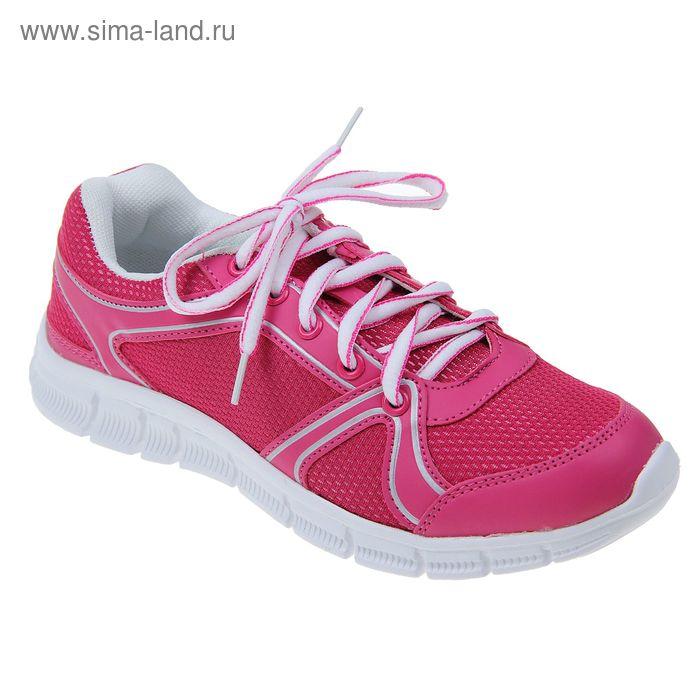 Кроссовки женские, цвет розовый, размер 40 (арт. LSW 0026-17)