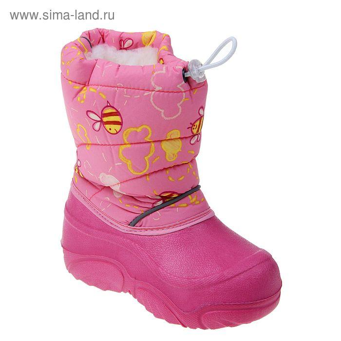 Сапоги детские с утеп. арт. BDK40060-16 (розовый) (р. 32)