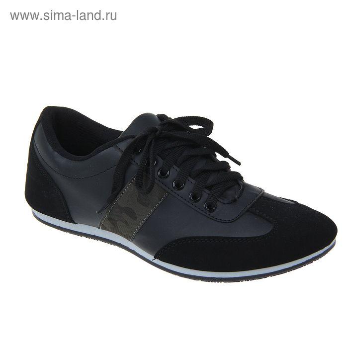 Кроссовки мужские, цвет чёрный, размер 41 (арт. LKM00071-01)