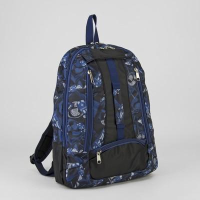 """Рюкзак молодёжный на молнии """"Скейтборд"""", 2 отдела, 3 наружных кармана, чёрный"""