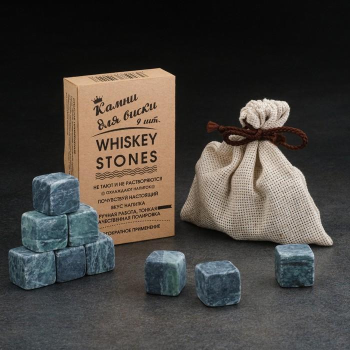 Набор «Камни для Виски», 9 шт.