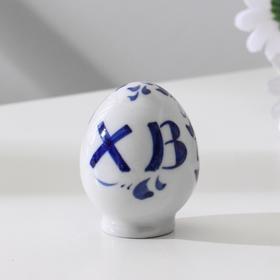 Сувенир «Яйцо пасхальное», гжель в Донецке