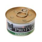 Влажный корм PRO PLAN для стеризованных кошек, тунец, ж/б, 85 г