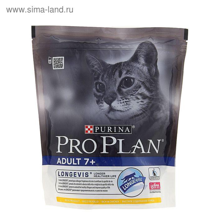 Сухой корм PRO PLAN для кошек старше 7 лет, курица/рис, 400 г