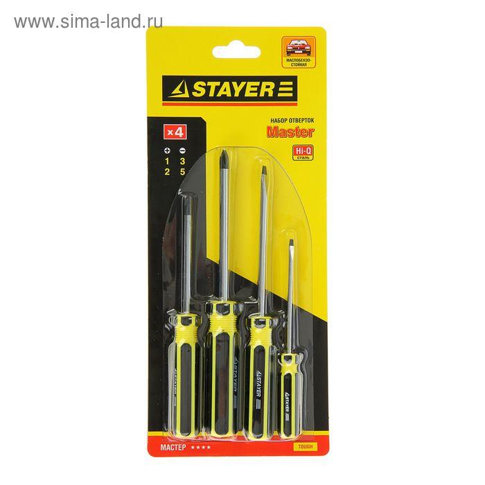 Набор отверток STAYER Master, SL 5, 6 /PH №1, №2, 4 предмета
