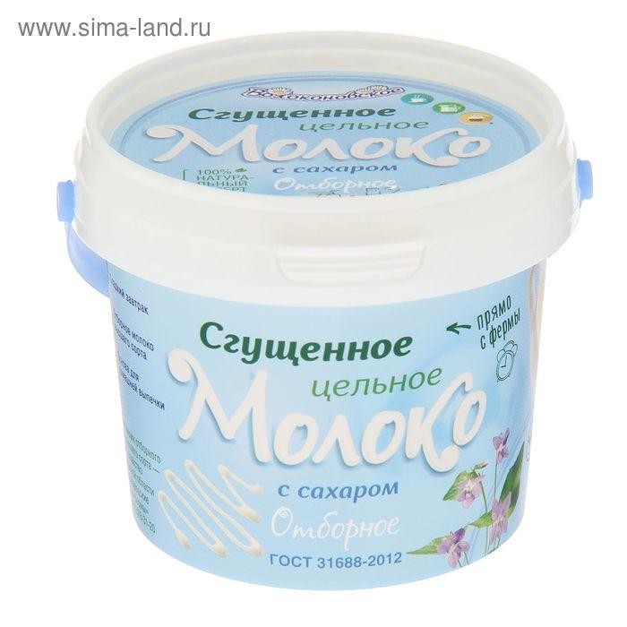 """Молоко цельное сгущенное """"Волоконовское"""", с сахаром, отборное , ведро, 400 г"""
