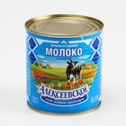 """Молоко сгущенное """"Алексеевское"""", 8,5% , жестяная банка, 380 г"""