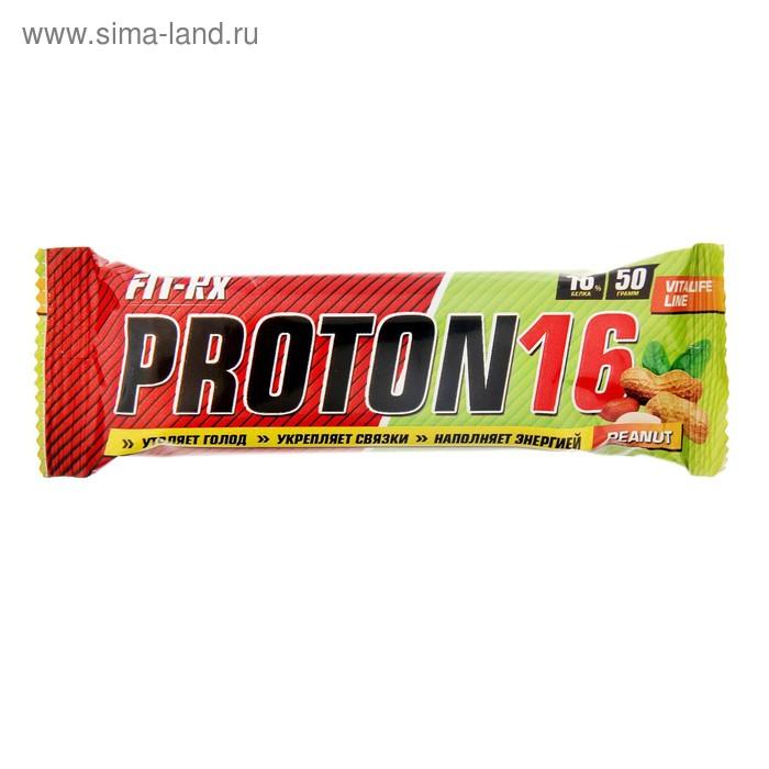 Батончик Fit-RX Proton 16 арахис 50г