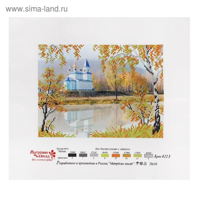 "Рисунок на шелке ""Тихий берег"", 28х34 см"