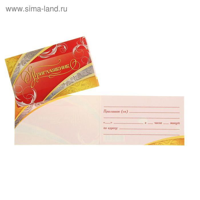 """Приглашение """"Универсальное"""" красный фон"""