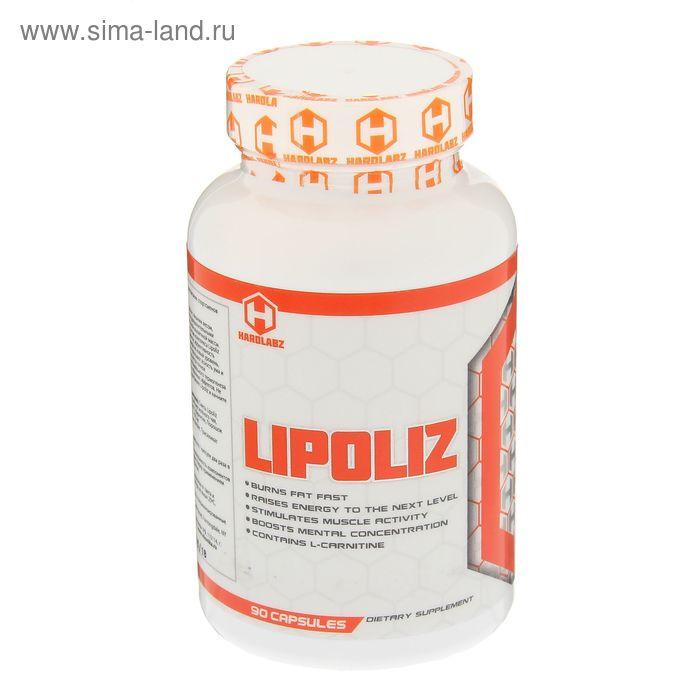 Жиросжигатель Hardlabz Lipoliz 90 капс