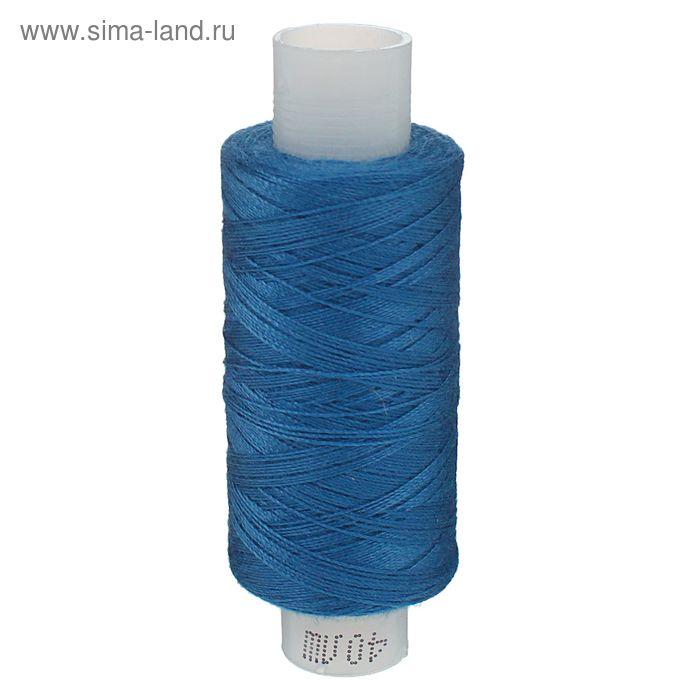 Нитки 40ЛШ 200м, цвет сине-голубой (№158)