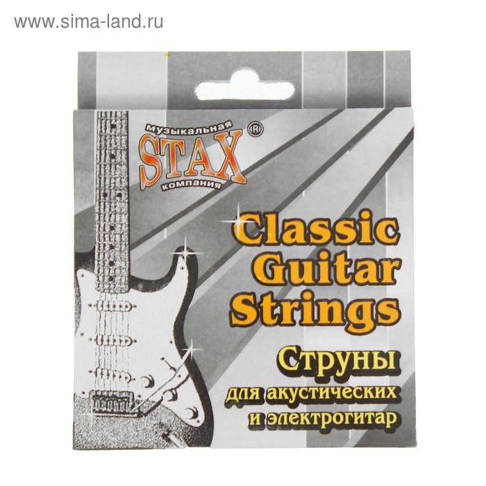 """Струны """"Стакс"""" для акустических и электрогитар, металлические с намоткой из нержавеющей стали мягкие /0,20-0,96/"""