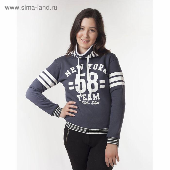 """Толстовка женская """"Нью-Йорк 58"""", цвет серый, размер 50 (XL) (арт. ТЖБК-СТ0004)"""