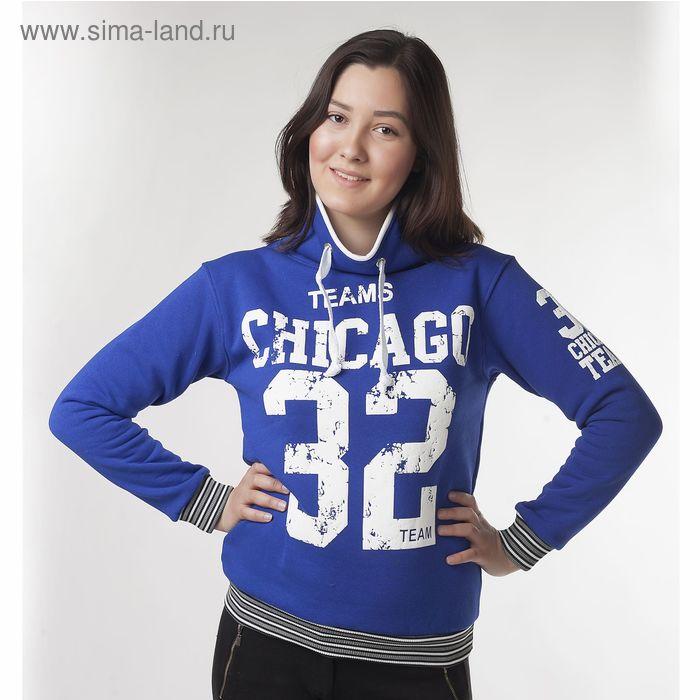 """Толстовка женская """"Чикаго 32"""", цвет синий, размер 46 (M) (арт. ТЖБК-СТ0001)"""