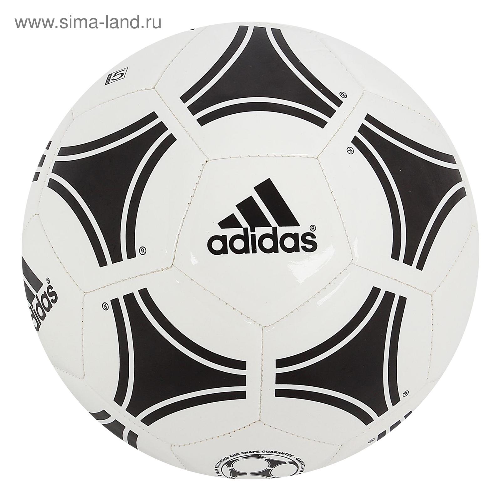Мяч футбольный Adidas Tango Glider c11154294098e