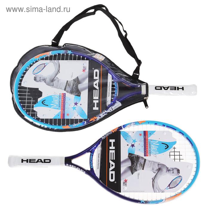 Ракетка для большого тенниса детская Head Maria 21 S05, алюминий, со струнами