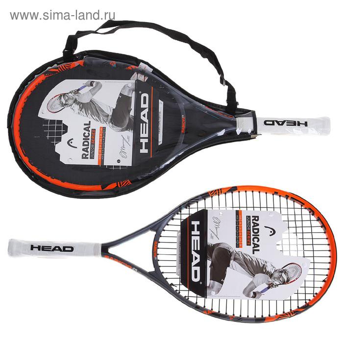 Ракетка для большого тенниса детская HEAD Radical 25 S06, от 8 до 10 лет, алюминий, со струнами