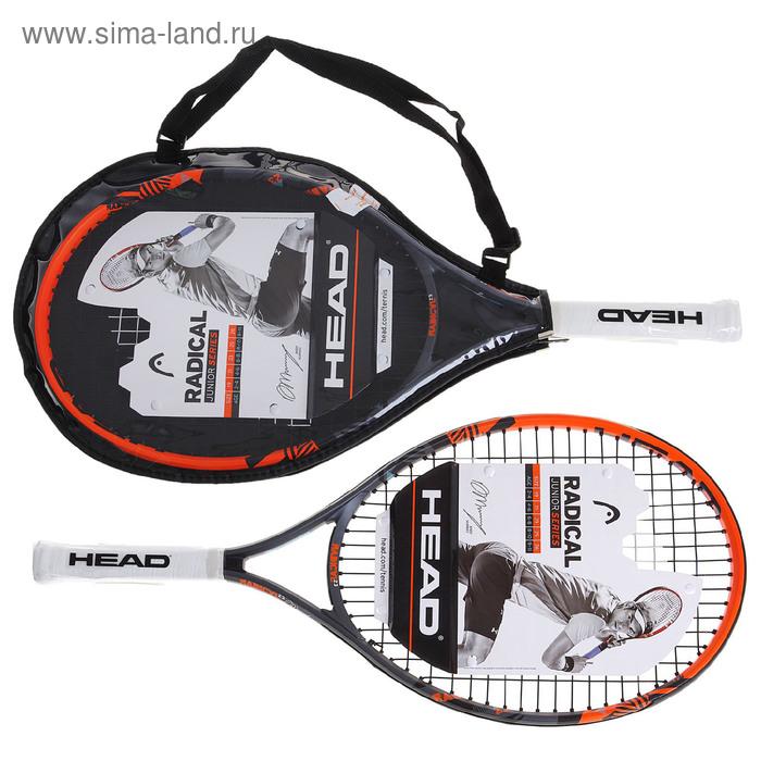 Ракетка для большого тенниса детская Head Radical 23 S06, алюминий, со струнами
