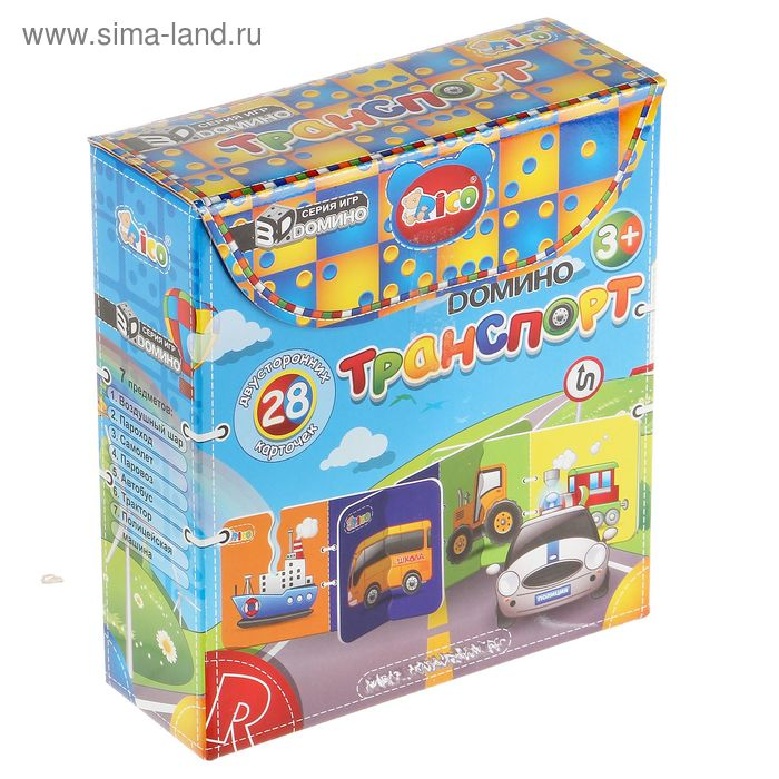 "3D-домино ""Транспорт"", 28 двухсторонних карточек"