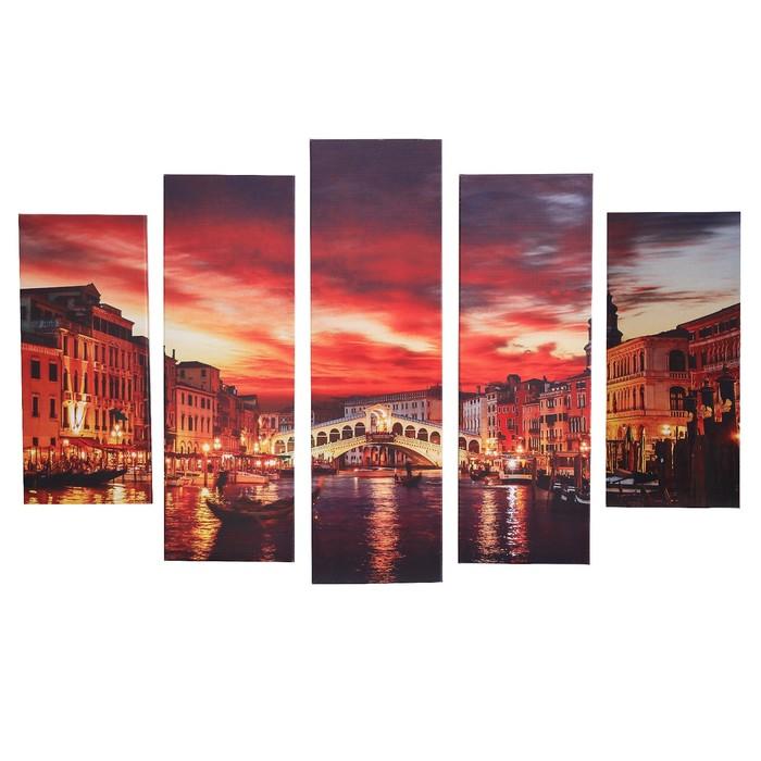 """Модульная картина на подрамнике """"Венеция"""", 2 — 53×16, 2 — 70×24, 1 — 80×34, 120×80 см"""