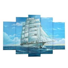 "Картина модульная на подрамнике ""Корабль""  120х80 см (2-24х53, 2-24х70, 1-24х80)"