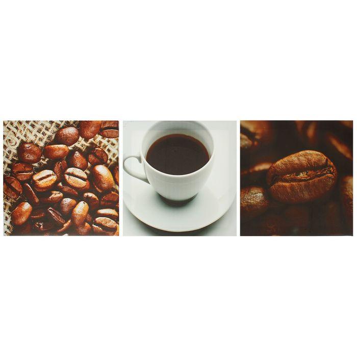 """Модульная картина на подрамнике """"Чашка зернового кофе"""", 3 шт. — 28×28 см, 28×84 см"""