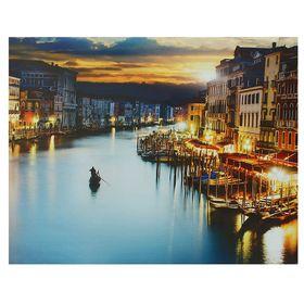 """Картина на подрамнике """"Венеция"""""""