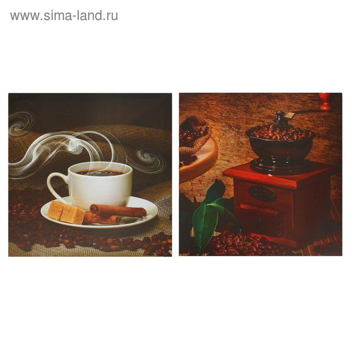 """Модульная картина на холсте с подрамником """"Пряный кофе"""""""