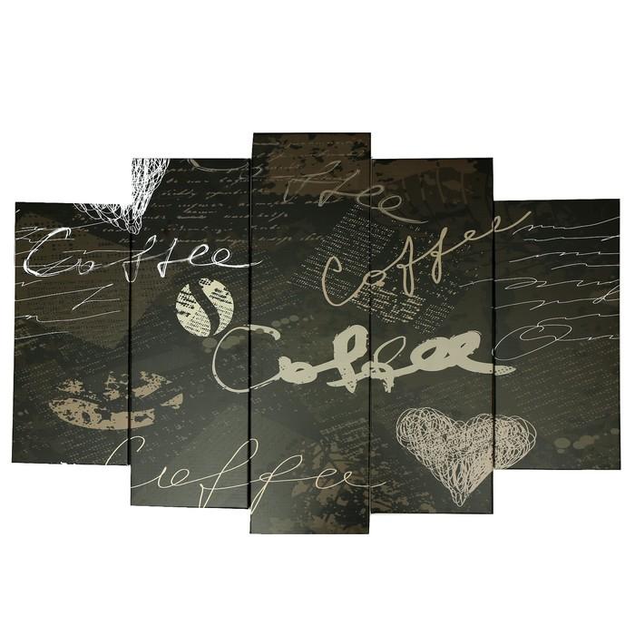 """Модульная картина на подрамнике """"Coffee"""", 2 — 53×16, 2 — 70×24, 1 — 80×34, 120×80 см"""