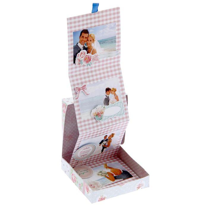 Коробочка для хранения фотографий «Счастье рядом», набор для создания, 11 × 11 см