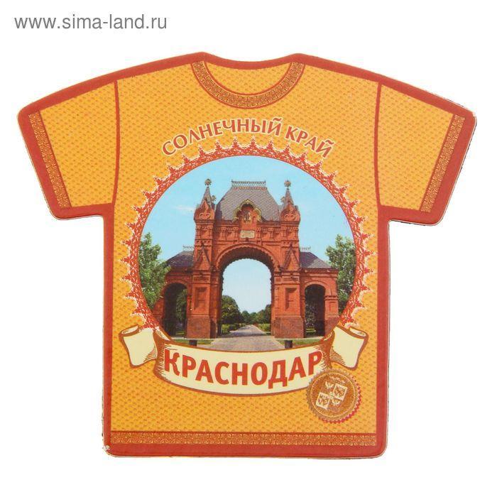 Магнит в форме футболки «Краснодар»