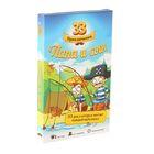 Настольная игра «33 приключения: Папа и сын»