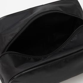 Косметичка дорожная, отдел на молнии, с ручкой, цвет чёрный - фото 1766219