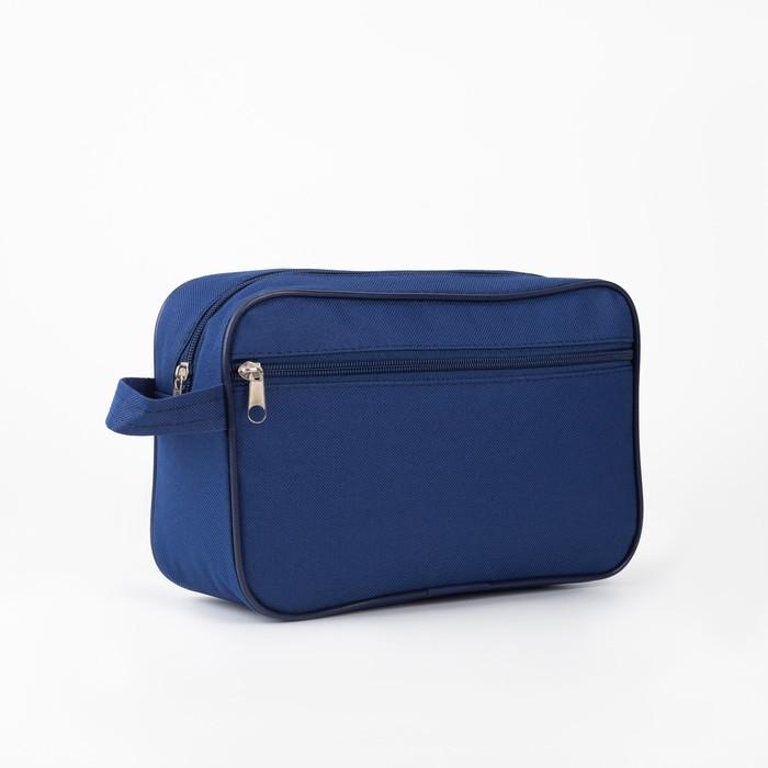 Косметичка дорожная, отдел на молнии, наружный карман, с ручкой, цвет синий