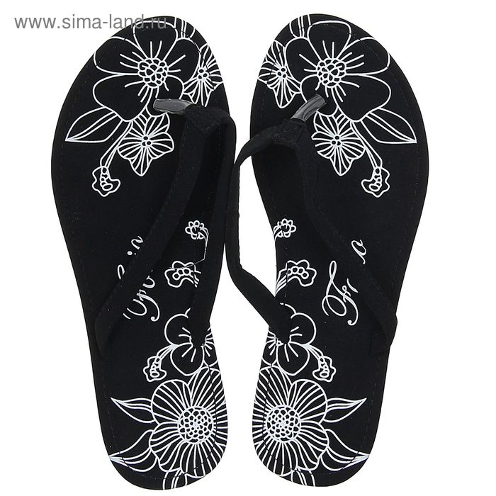 Туфли летние открытые женские Forio арт. 325-1002 (белый) (р. 37)