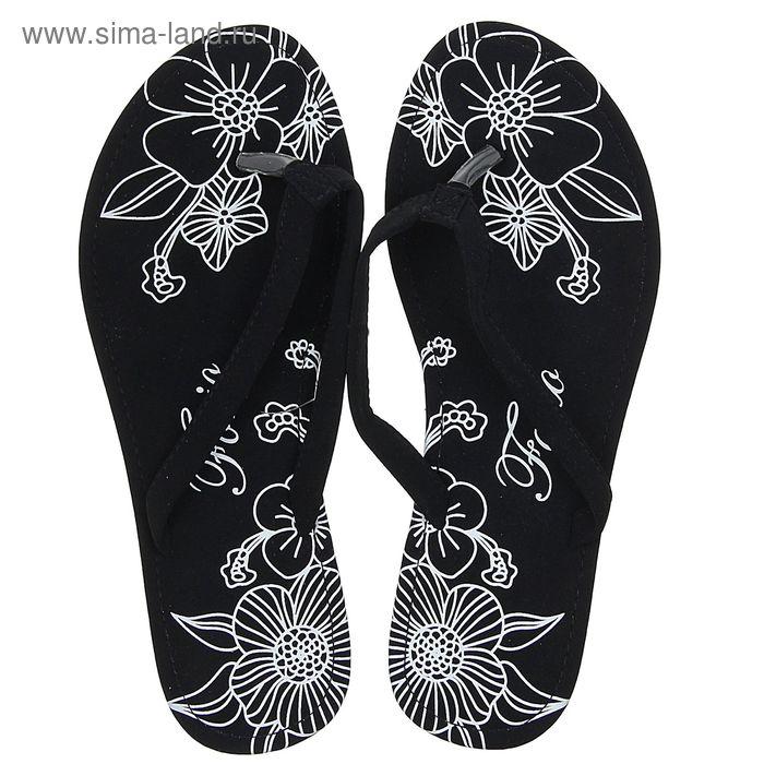 Туфли летние открытые женские Forio арт. 325-1002 (белый) (р. 38)