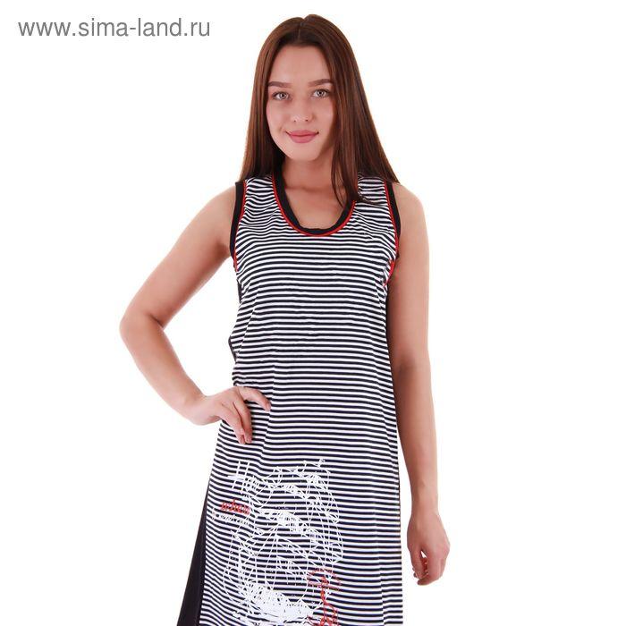 Платье женское Матроска, р-р 46