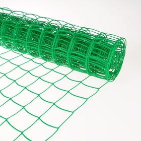 Сетка садовая, 1.05 × 10 м, ячейка 9 × 10 см, «Решётка»