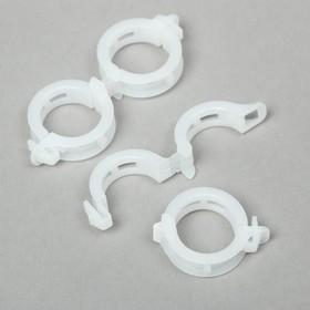 Клипса садовая, d = 15 мм, набор 50 шт.