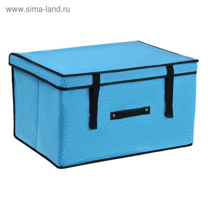 """Короб для хранения с крышкой 50х40х30 см """"Бирюза"""""""