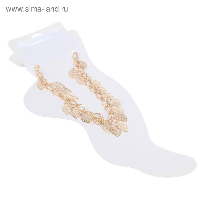 """Браслет на ногу """"Лист"""" цвет МИКС"""