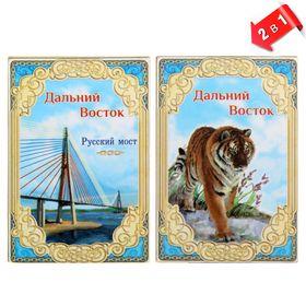 Магниты с символикой городов в Бишкеке купить цена оптом и в розницу ... 9a8447c86ca
