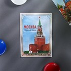 "Magnet bilateral ""Moscow"", landmark, and on the back story"