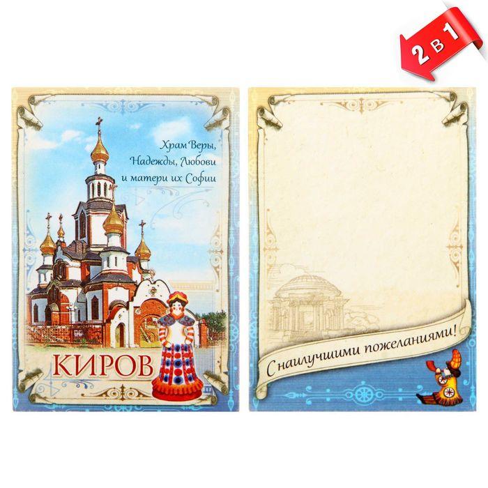 Картинки, заказать открытку в кирове