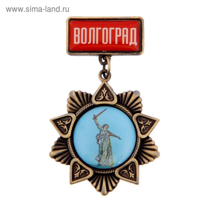 """Магнит-орден """"Волгоград"""""""