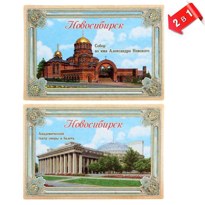 Открытки сувениры оптом в новосибирске, открытки смоленск открытки