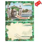 "Magnet-postcard of the bilateral ""Chelyabinsk"""